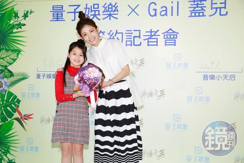 李千那替Gail站台,希望她在演藝圈發光發熱。