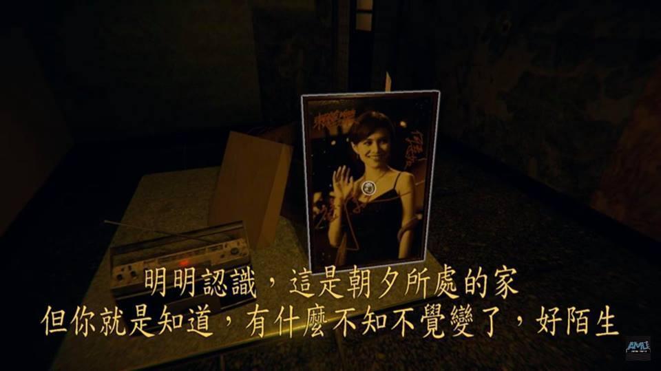 陳品伶為《還願》中的角色莉芳配音,並以她的外型來建立莉芳的樣貌。