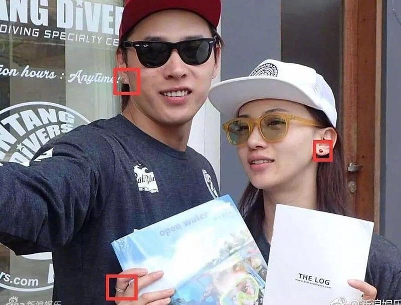 網友挖出吳謹言與洪堯合照,兩人戴著同款耳環。(翻攝新浪娛樂)