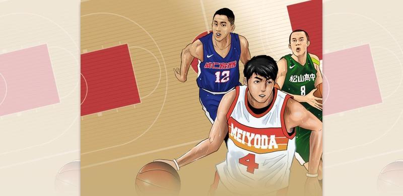 《宅男打籃球》推出特別篇,描繪高中球員為了逐夢的犧牲。(翻攝自《宅男打籃球》WEBTOON)