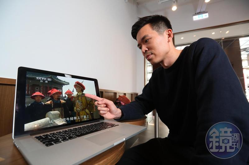 為訓練自己接班,兒時父親逼朱茂亨一起看宮廷劇。