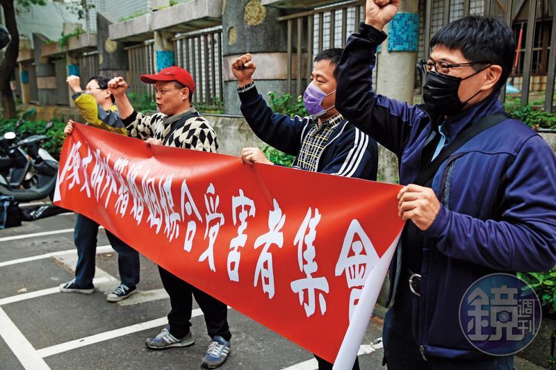 投訴人舉紅布條抗議婚仲業者收取高額費用,卻害他們婚姻破局。