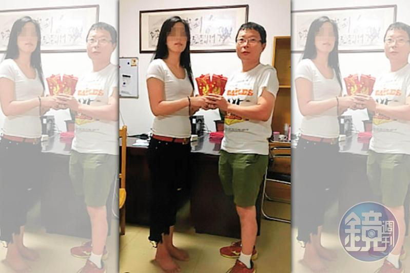 賴先生透過仲介前往中國娶妻,女方竟結過3次婚,讓他起疑遇上婚姻槍手。(讀者提供)