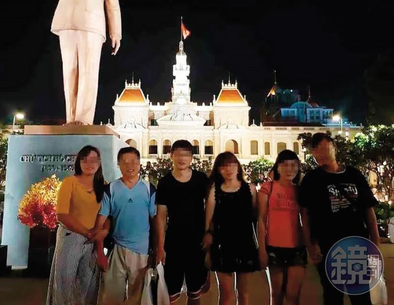 陳先生前往越南娶妻,仲介卻未充分履行、揭露合約內容,婚姻最終也破局收場。(讀者提供)