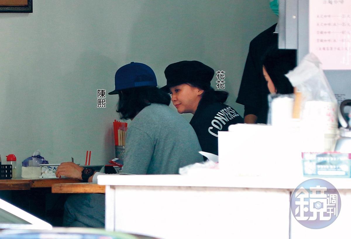 2月21日 13:07 花花(右)和陳熙(左)這對交往多年的情侶現身台北市富錦街上的涼麵店用餐。