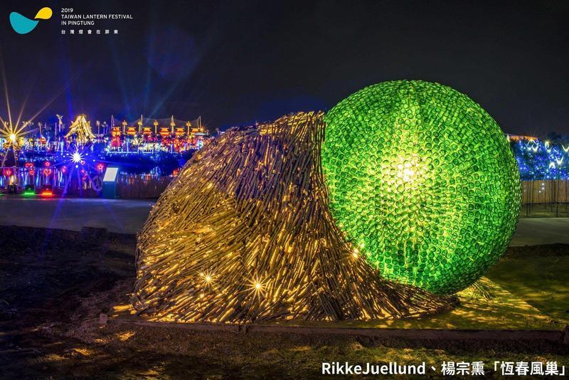由屏東藝術家楊宗熏與丹麥藝術家Rikke Jullund共同創作的「恆春風巢」深受民眾喜愛,但因展品將到丹麥展出,因此楊宗熏決定復刻一個分身留在台灣展出。(圖取自屏東縣長潘孟安臉書)