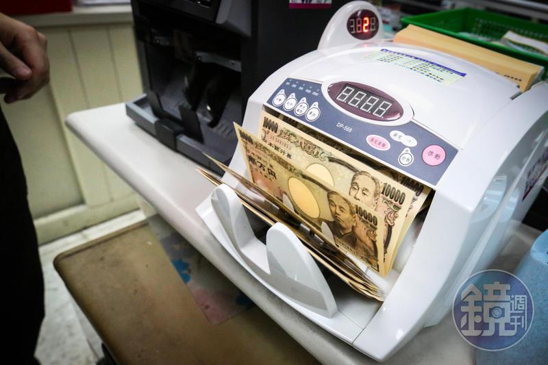去年東京被交到派出所或警察署的遺失現金高達38.4億日圓。