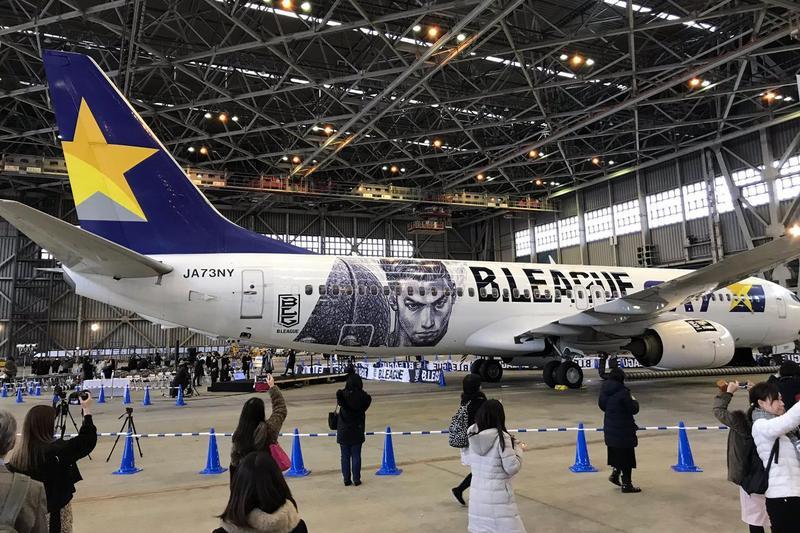 天馬航空推出井上雄彥與日本B聯賽的聯名彩繪機「B.LEAGUE JET」。(翻攝自sn_basketball Twitter)