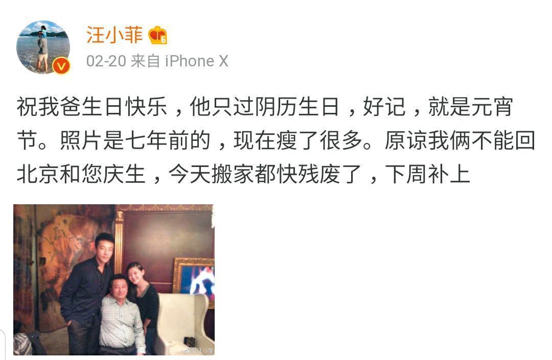 上個月汪小菲在微博貼出7年前照片,並透露跟大S在忙著搬家。 (翻攝自汪小菲微博)
