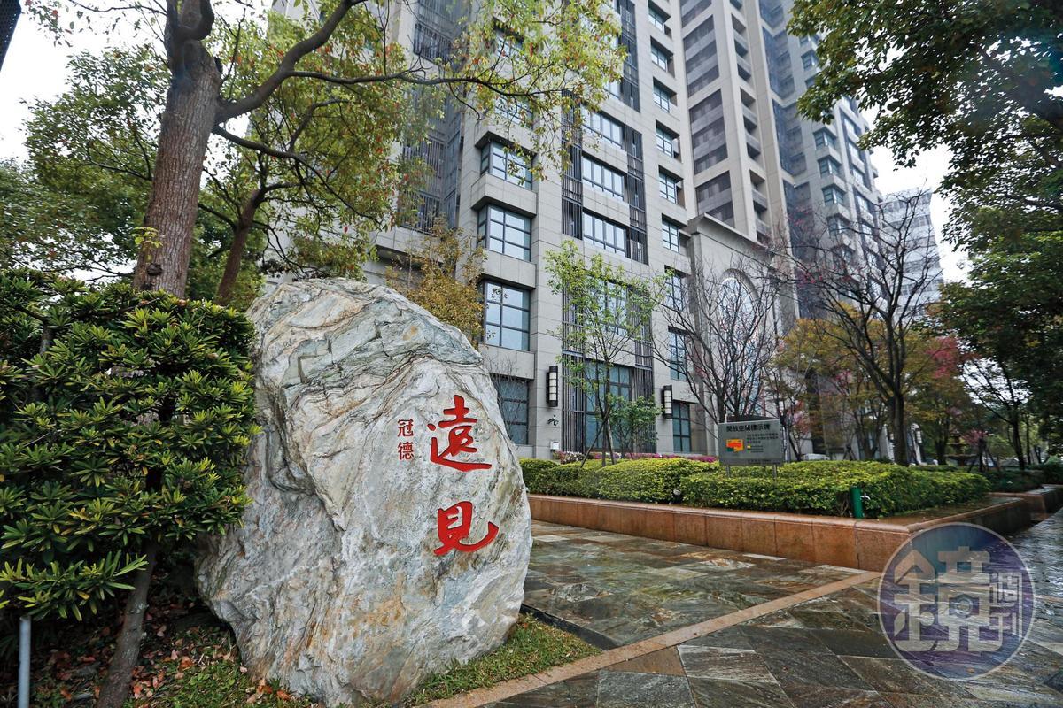 「冠德遠見」(圖)與「台北信義」房產都登記在大S的名下,不過台北信義購買的主導權在汪小菲,其實口袋頗深。