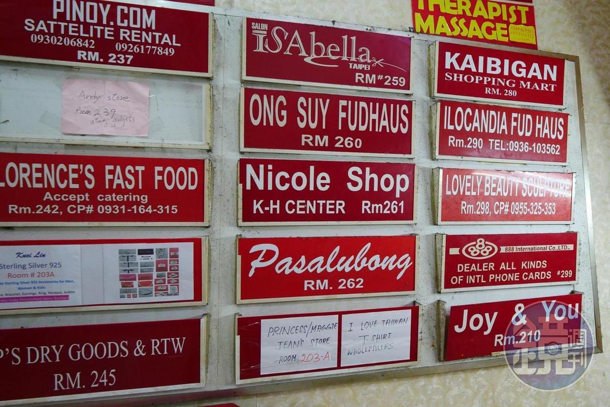 各種菲律賓小店,開在金萬萬的2樓,多數都開業有8年至10年。