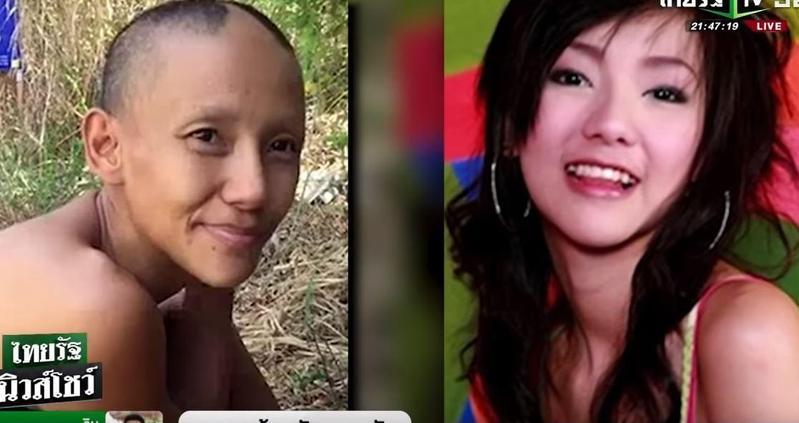 長相甜美的泰國女星Tai原本星路順遂,最後成了剃光頭的乞討者,與先前面貌姣好的樣子相差甚遠。(翻攝自Thairath Youtube)
