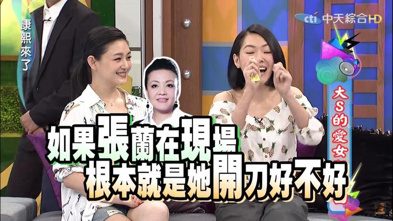 小S回應大S與汪小菲的婚姻危機傳言,字句當中避談汪小菲。(翻攝新浪微博)