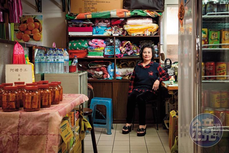 鄧美雲在菜市場待了四十多年,曾擔任三峽公有市場委員及會長,為攤販爭取權益。