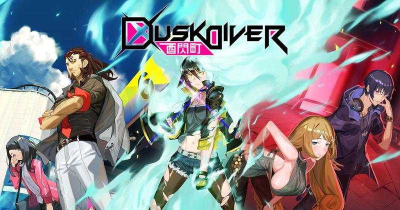 由台灣遊戲團隊獨立打造的一流動作遊戲體驗《Dusk Diver 酉閃町》