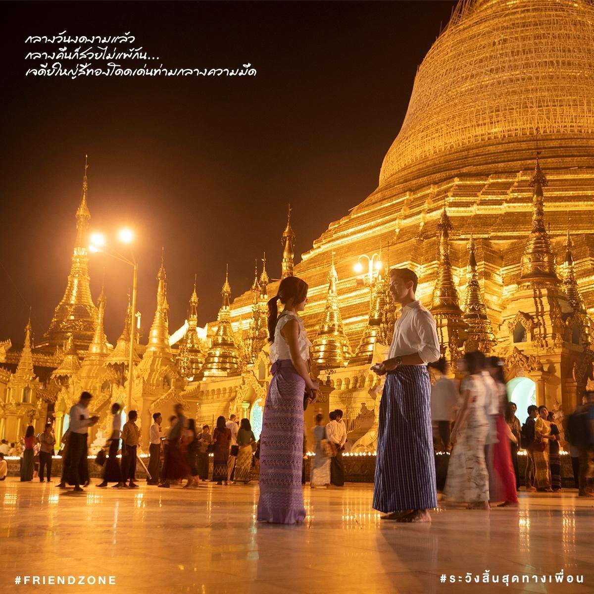 緬甸大金寺是兩人攤牌的地方。(翻攝自GDH網站)