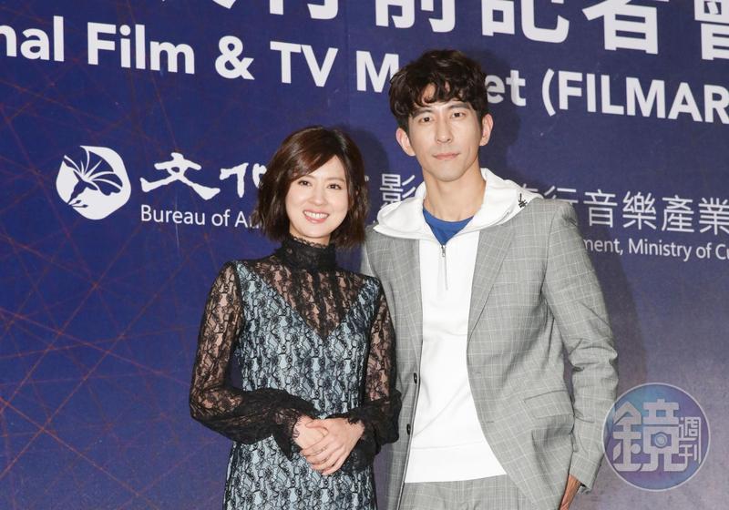 修杰楷、林予晞合作新劇《天堂的微笑》,林予晞撞臉賈靜雯成話題。