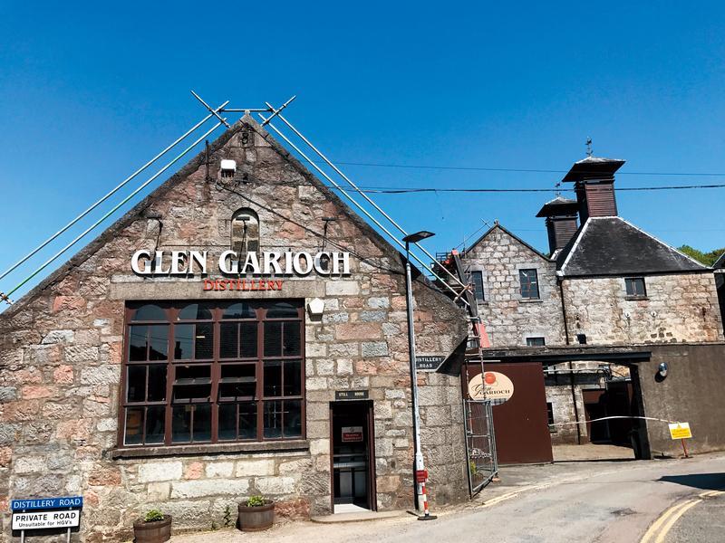位於蘇格蘭斯貝賽區的格蘭蓋瑞酒廠,在台灣雖然有代理,但一向行事低調,因為好貨未能傳千里。