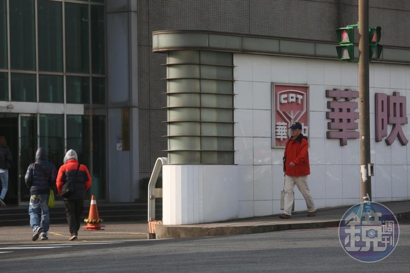 華映今天下午宣布裁撤半數員工。