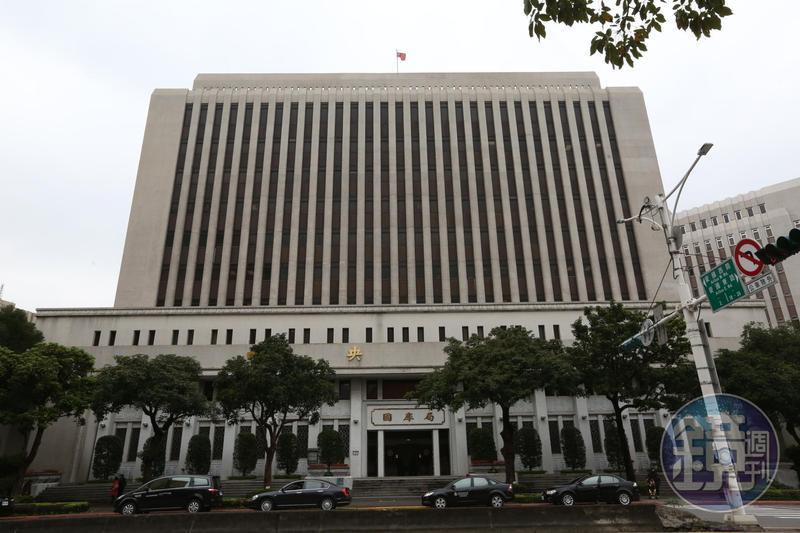 中央銀行開出工友職缺,但資格要求和待遇讓人看傻眼。