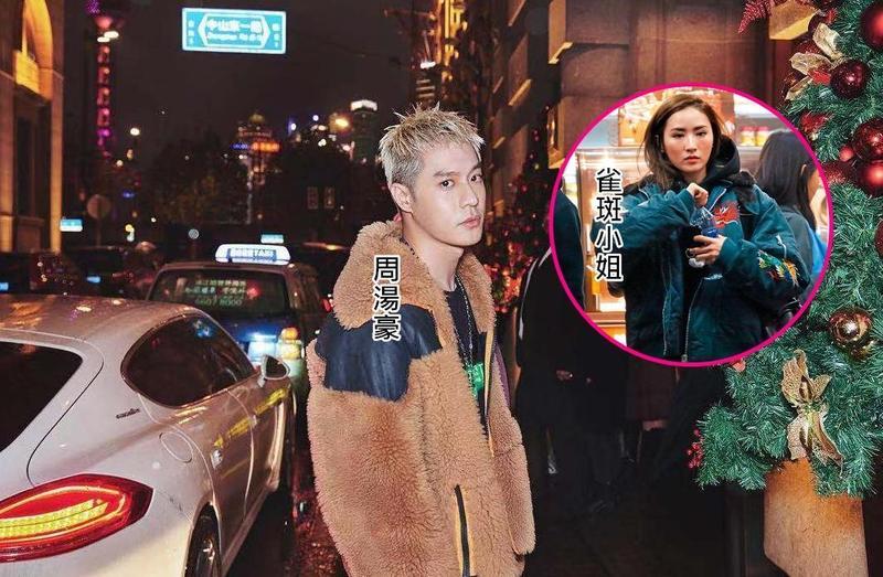 不僅廖津琳,周湯豪也有傳聞多時的正宮雀斑小姐,本刊曾在2年前拍過2人約會。