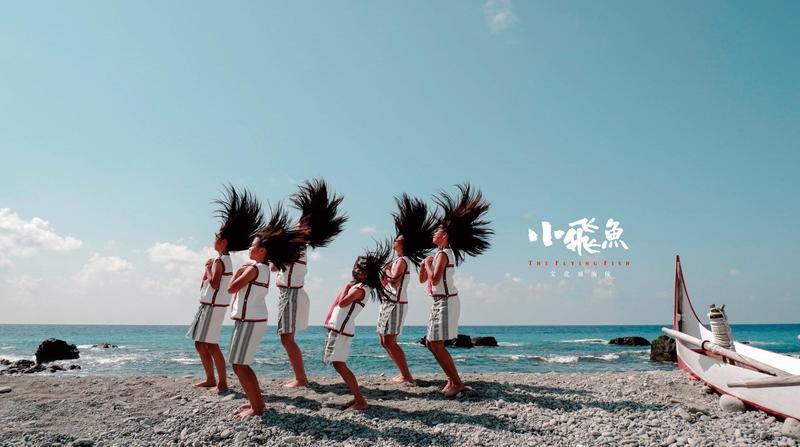 蘭嶼椰油國小小飛魚展演隊獲邀至波蘭演出,校方與小朋友為了募集表演經費,目前積極練舞,並拍攝宣傳照希望透過義賣,取得經費。(圖取自小飛魚文化展演隊)