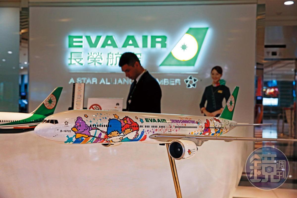 長榮航空今年初連續第6年被選為全球前20家最安全航空公司。