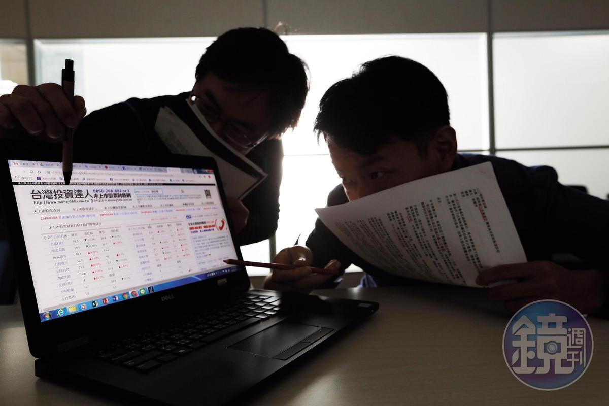 不少民眾接過未上市直銷股票的推銷電話,專家強調,這類股票風險極高。