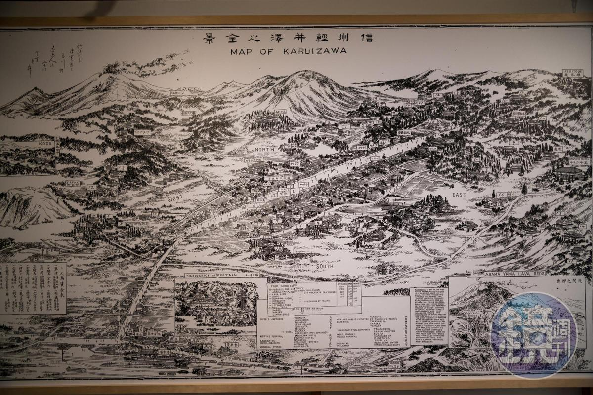 一幅巨型的輕井澤地圖,掛在牆上很顯眼。
