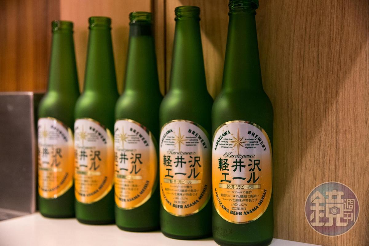 輕井澤限定白啤酒。