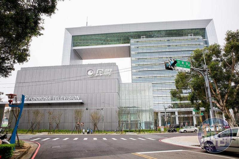 民視母公司、最大股東「民間投資公司」昨(14日)召開董事會,換掉董事長郭倍宏。