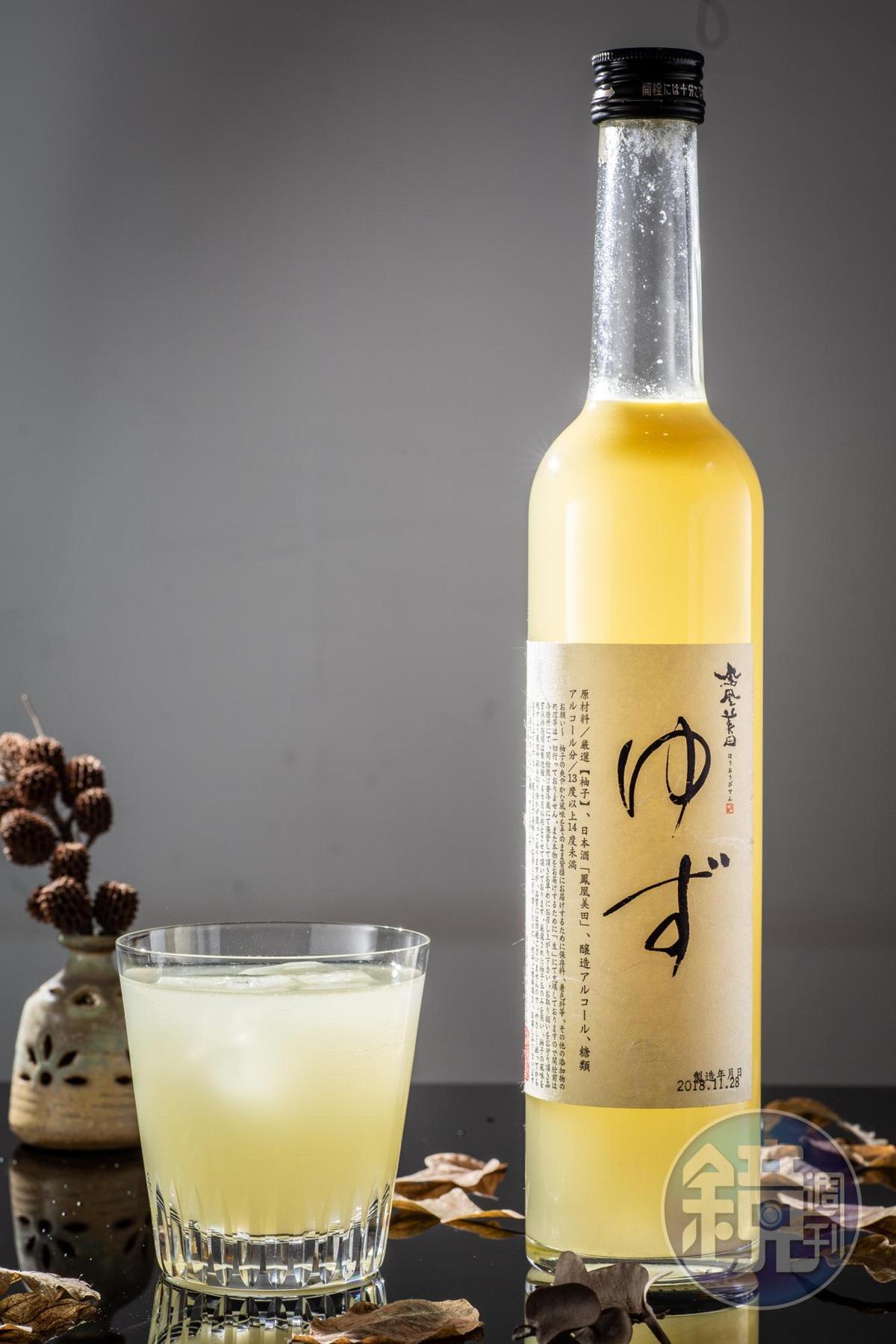 「鳳凰美田柚子酒 」的柚香濃重,酸氣和微苦味突出,尾韻有吟釀的醇厚。(1,190元/瓶)