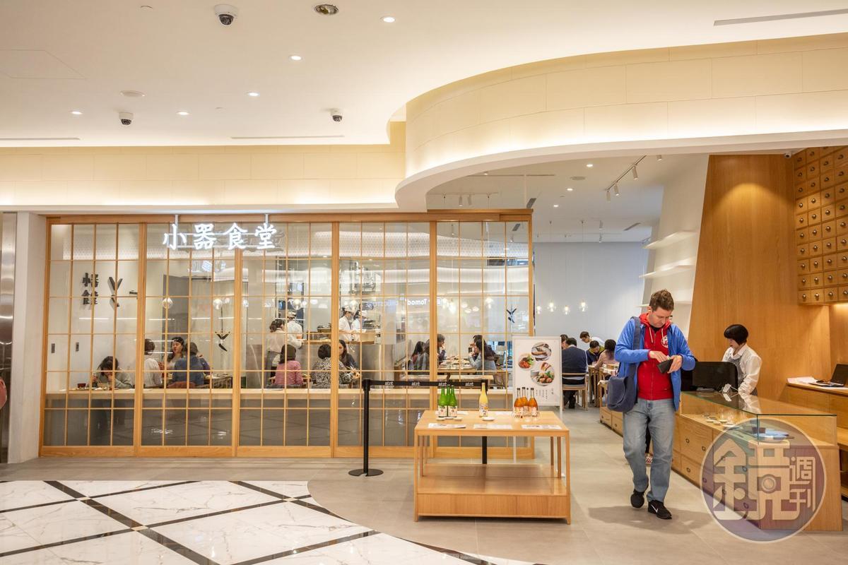 「小器食堂 微風南山atre店」主要供應日式定食和梅酒。