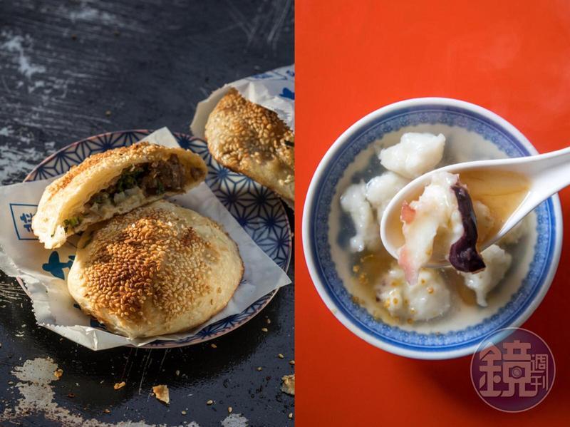三重人熱愛的龍門胡椒餅(左)與朱記花枝羹(右)。