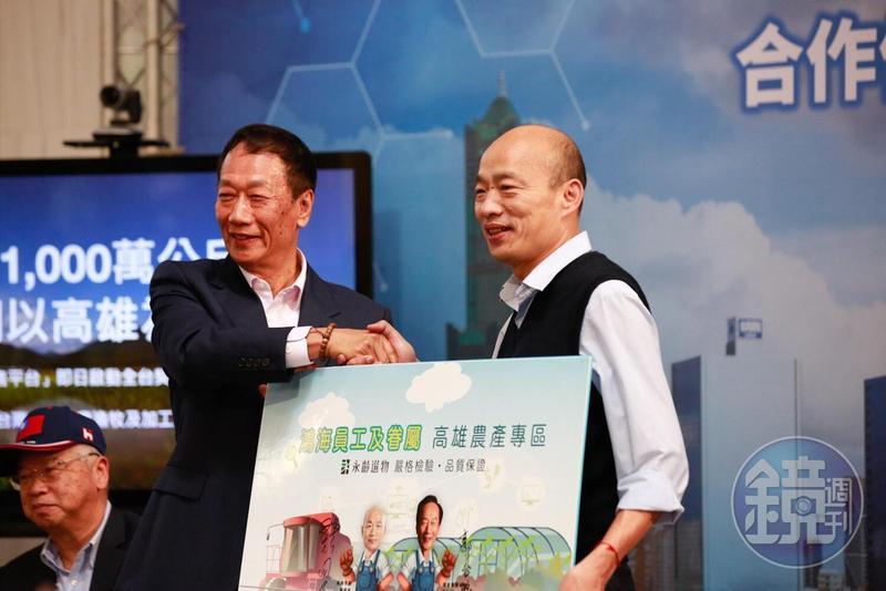 由鴻海集團全體100萬員工當後盾,郭台銘要帶給台灣農漁民1個大訂單。