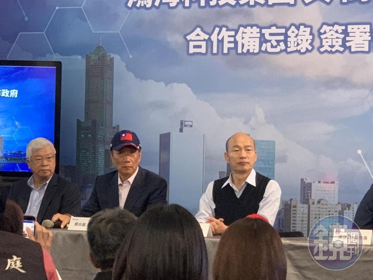 「鴻海未來就像長江的洞庭湖一樣,可以當一個水庫,幫高雄調節農產品。」郭台銘說。