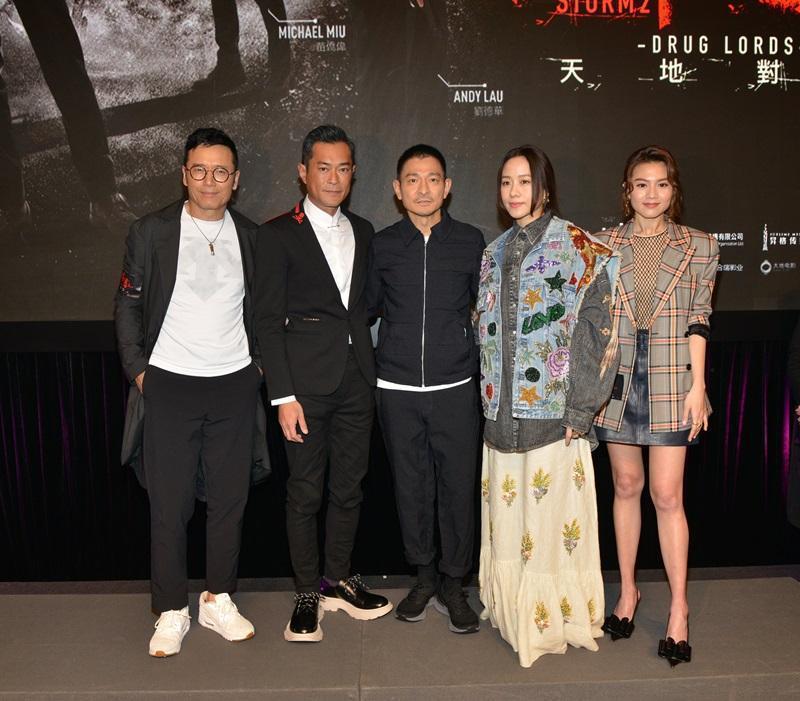 電影由劉德華、古天樂、苗僑偉、林嘉欣等帝后主演。(華映提供)