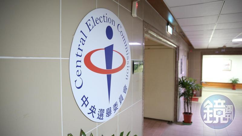 中選會今確定明年1月11日週六舉行總統、立委大選。
