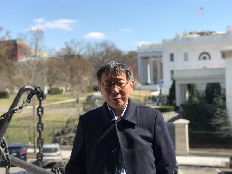 柯文哲赴白宮艾森豪行政大樓拜會國安會、國防部官員後,在臉書打卡。(北市府提供)