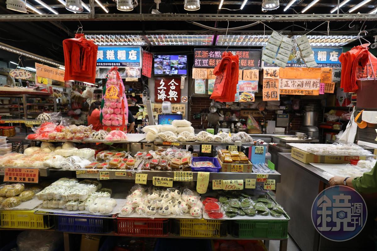 70年老店「合興糕糰店」,鬆糕、粽子、酥餅全都供應。