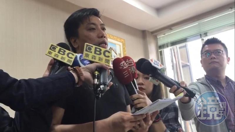 立法委員李鴻鈞前辦公室主任張書維爆發性騷擾醜聞,在記者會時多次公布被害人姓名。