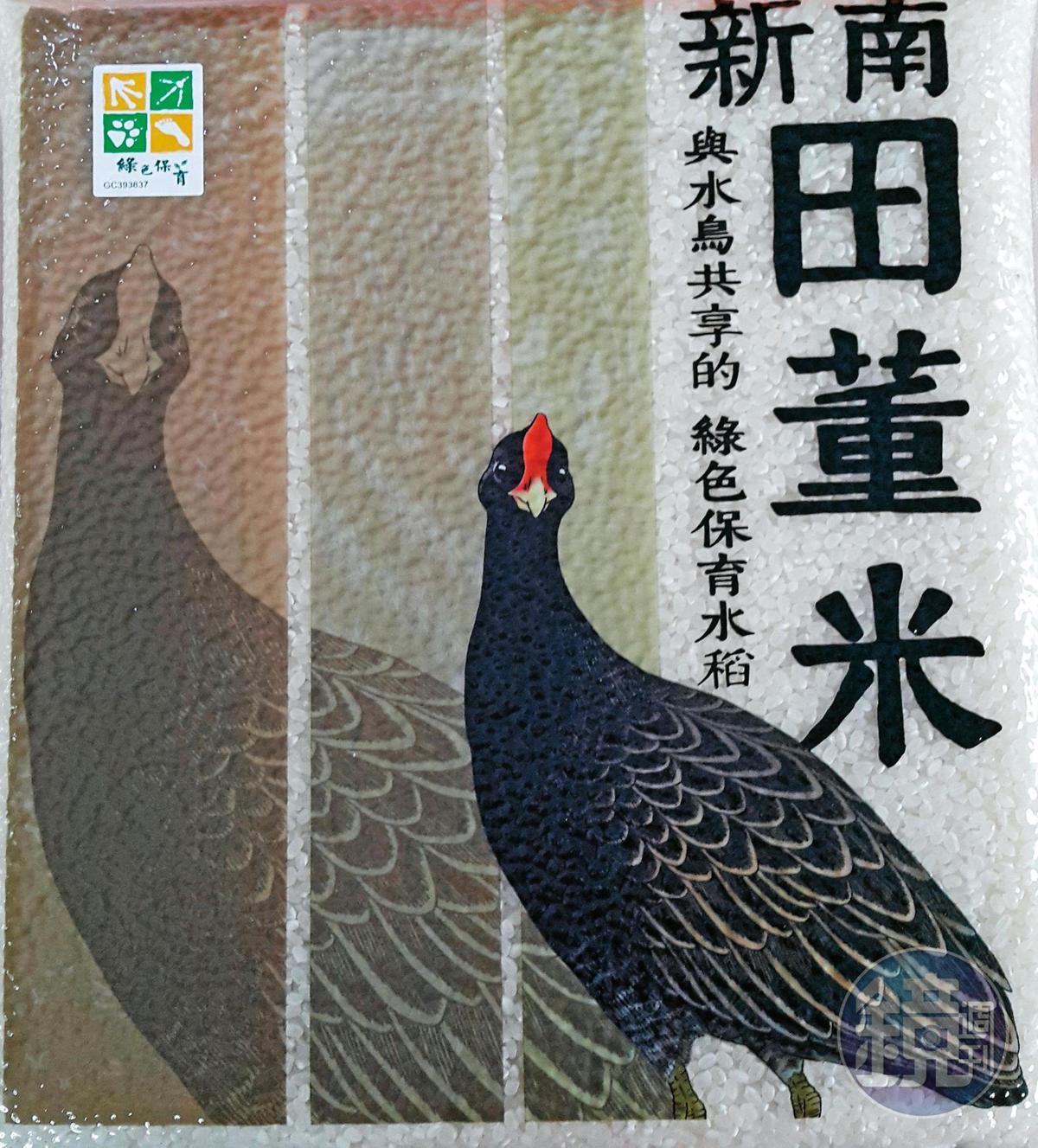 以董雞圖樣為包裝的「高雄147香米」,外觀圓潤,嘗起來口感Q彈,是賣最好的產品。(250元/3台斤)