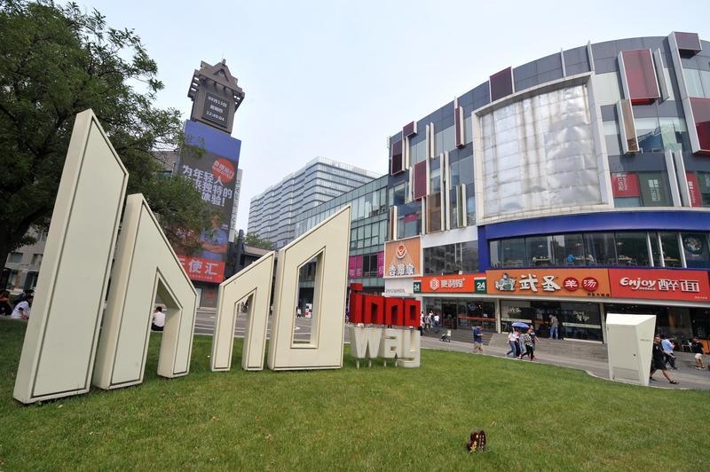 2018年9月,北京海淀區中關村創業大街上心開幕的創業食堂,號稱是中關村的共享「創客」中心。(東方IC)
