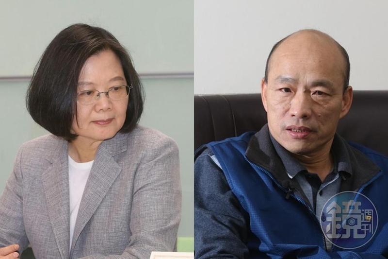 高雄市長韓國瑜(右)批賴清德也參與民進黨總統初選登記是打假球,總統蔡英文今回應:韓市長快把辦公室還給海洋局。