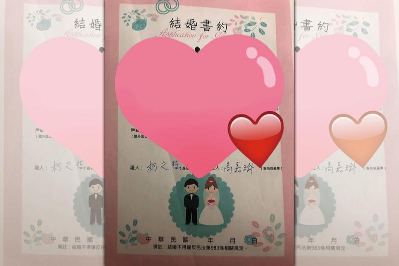高嘉瑜於臉書po出「結婚書約」,而且還出現她與柯文哲的親筆簽名,另不少人驚呆誤會。(翻攝自高嘉瑜連書)
