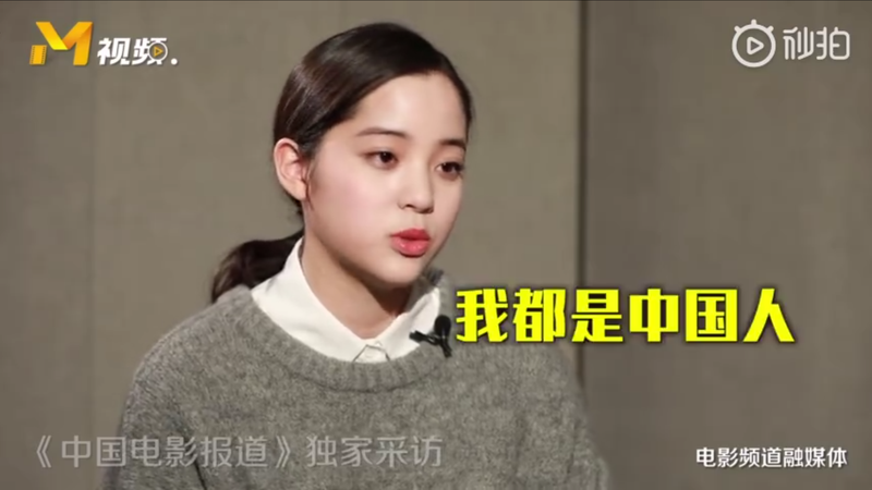 歐陽娜娜接受央視節目採訪,再度強調自己是中國人,也希望年輕人能勇於表達自己的想法。(翻攝自秒拍視頻)