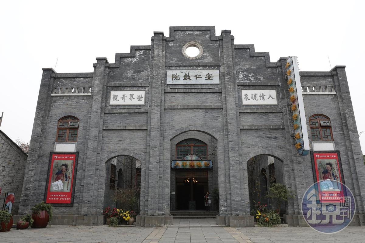 安仁戲院外觀維護得很好,而且也還在播映電影。