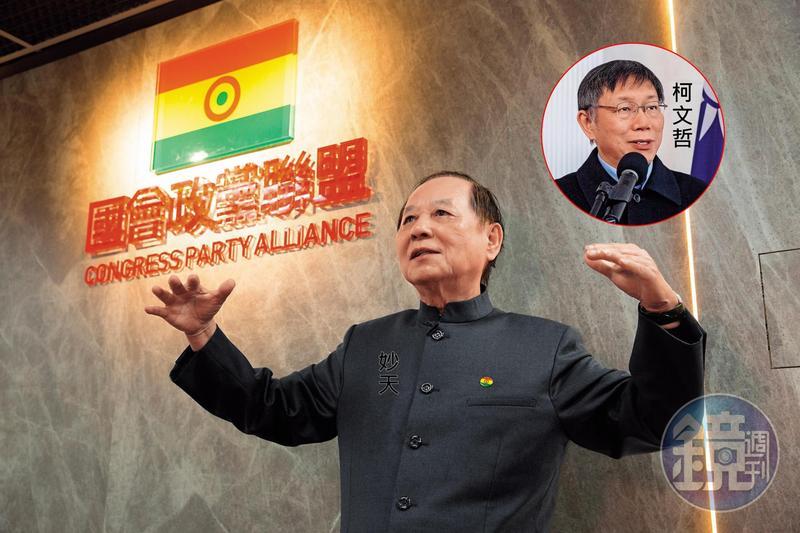 國會政黨聯盟黨主席妙天禪師(圖)力挺柯文哲角逐總統大位,明確表態將幫助柯文哲連署登記參選。