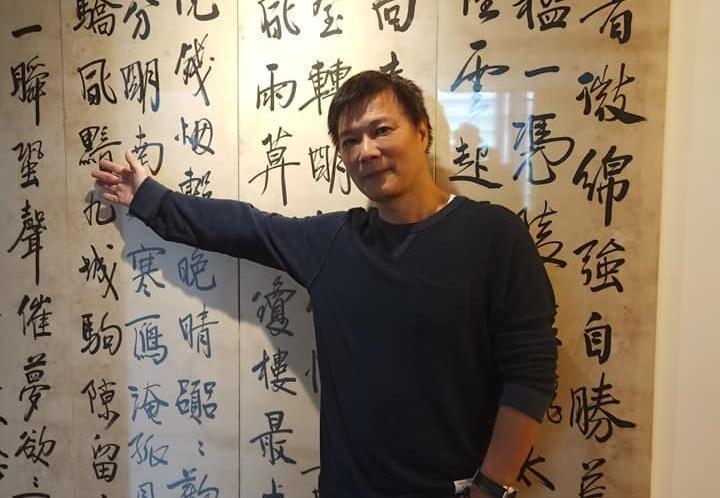 蔡詩萍發公開信給韓國瑜喊話,「自我港澳化」的玩笑話並不好笑。(翻攝自蔡詩萍臉書)