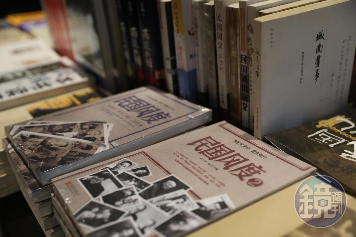許多書籍來自台灣,但譯成了簡體版。